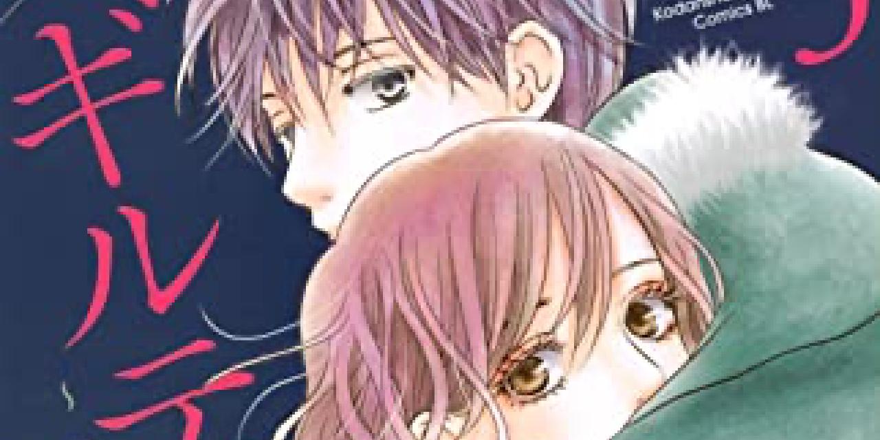 本日発売の新刊漫画・コミックス一覧【発売日:2021年10月13日】