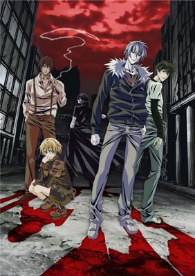 「咎狗の血」キービジュアル