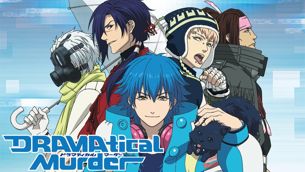 「DRAMAtical Murder」キービジュアル