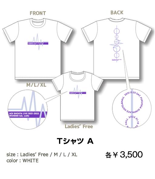 TシャツA¥3,500