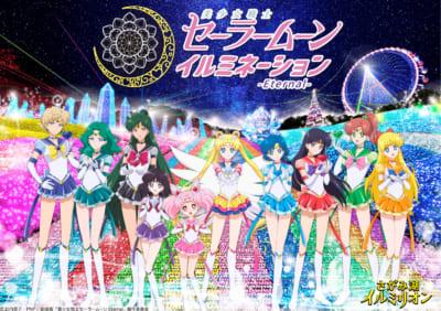 「美少女戦士セーラームーン イルミネーション-Eternal-」メインビジュアル