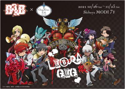 「血界戦線 & BEYOND × Chugai Grace Cafe【LIBRA・GIG】」コラボカフェ_メインビジュアル