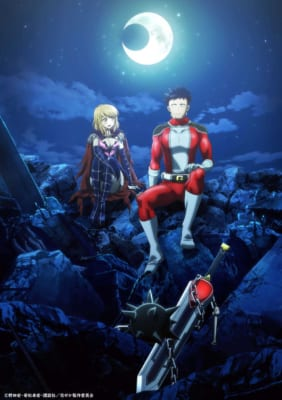TVアニメ「恋は世界征服のあとで」ティザービジュアル
