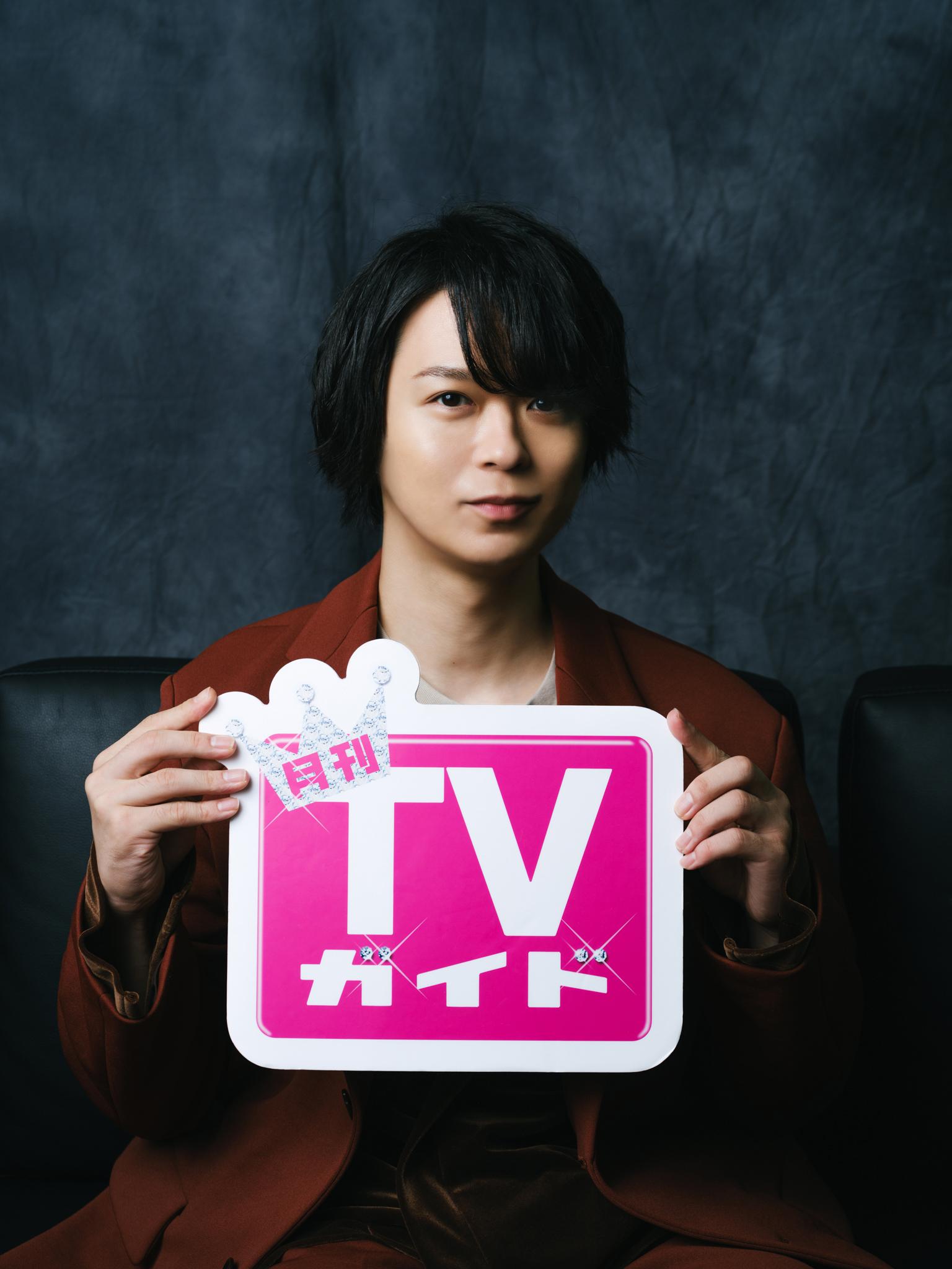 声優・土岐隼一さんが「月刊TVガイド12月号」に登場!朝・昼・夜の土岐さんが楽しめちゃう!
