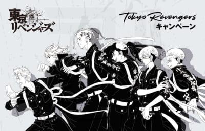 TVアニメ「東京リベンジャーズ」×「セブン-イレブン」キャンペーン