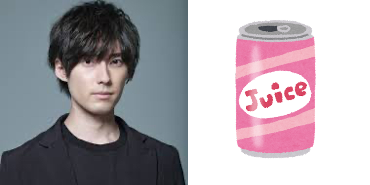 増田俊樹さん驚きの飲み物(?)をゲットし大絶叫!「そんなものがあるんですか!?」