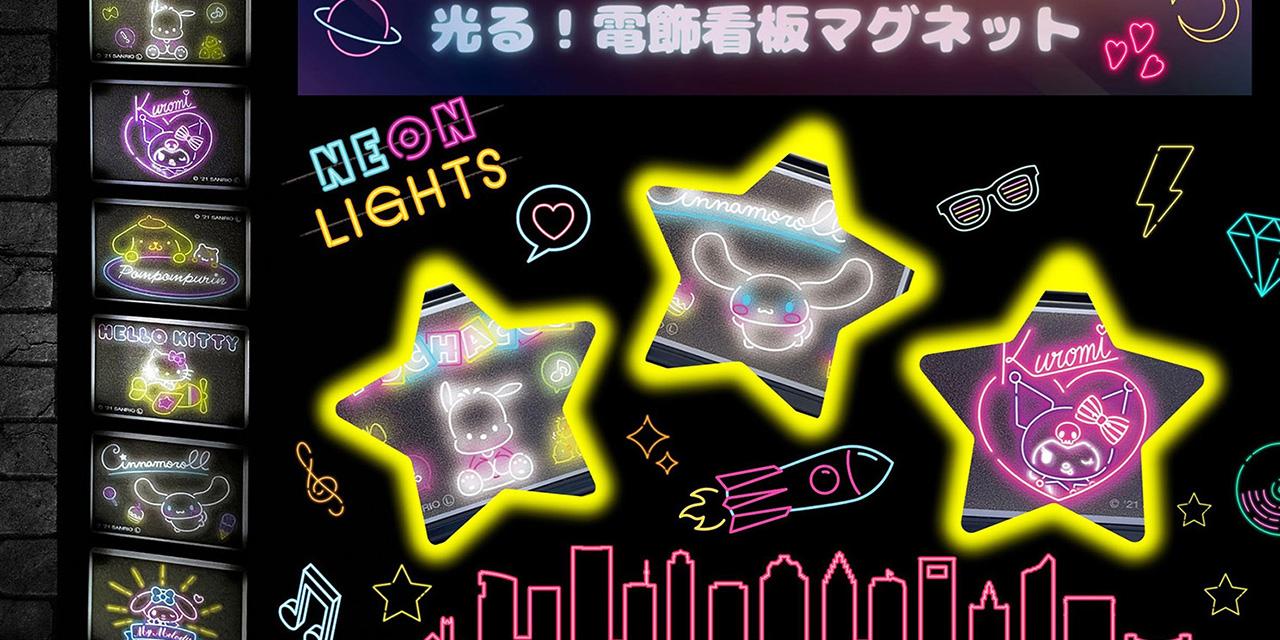 「サンリオ」キャラクター達がミニチュアネオンサインに!ノスタルジックな光で部屋を彩ろう