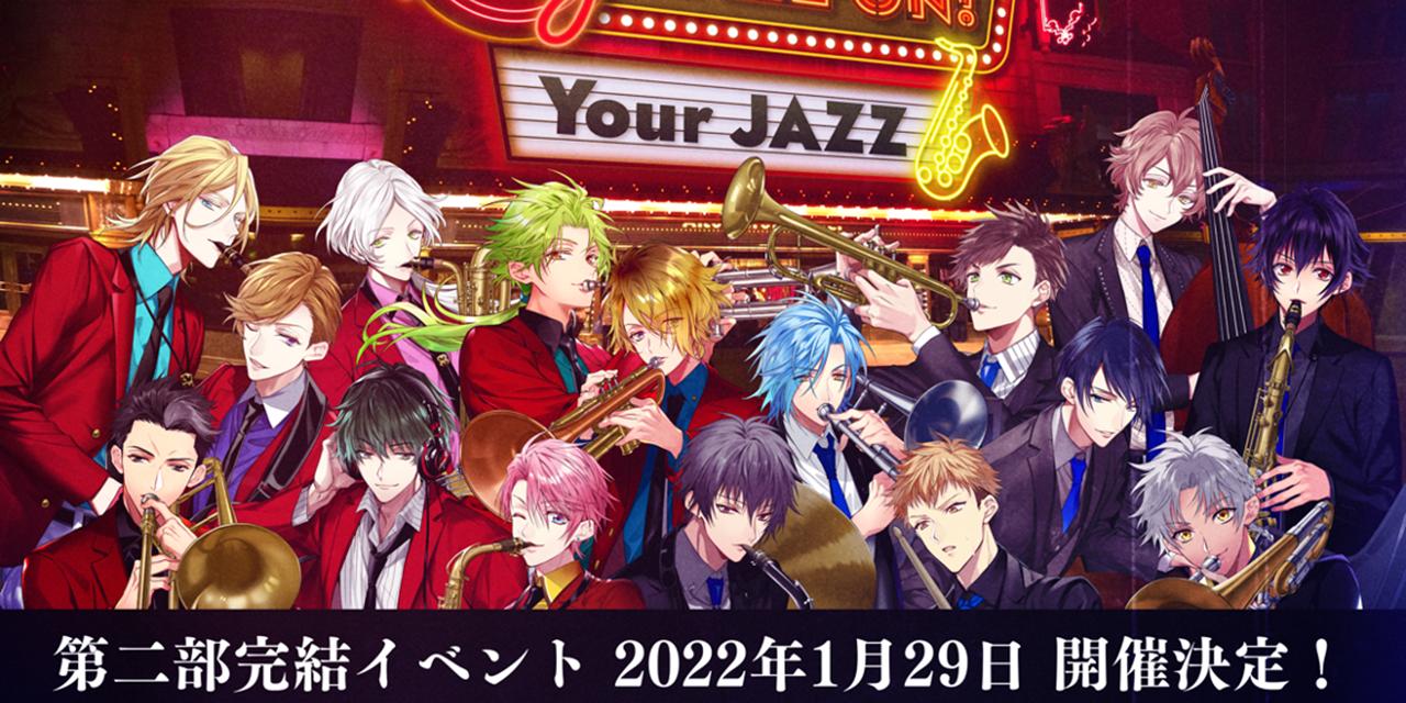 「JAZZ-ON!」第二部完結イベント開催決定!声優・駒田航さん、神尾晋一郎さんら9名出演