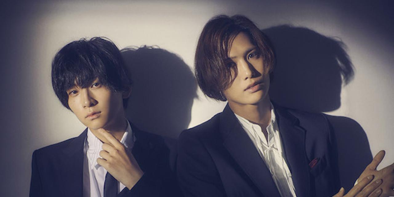 荒牧慶彦さん・水江建太さんのユニット「まっきーとけんた」新曲PVで2人が探偵姿に!