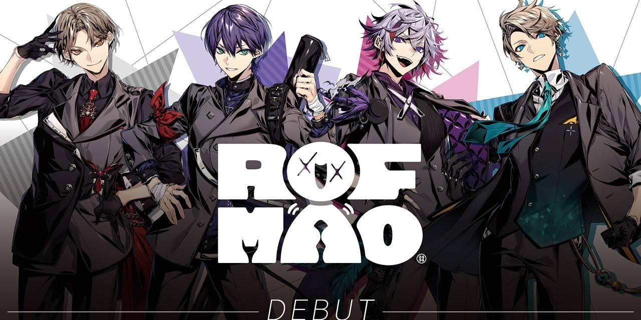 「にじさんじ」新ユニット「ROF-MAO」誕生!モットーは「身体を張ってなんでもやります!」