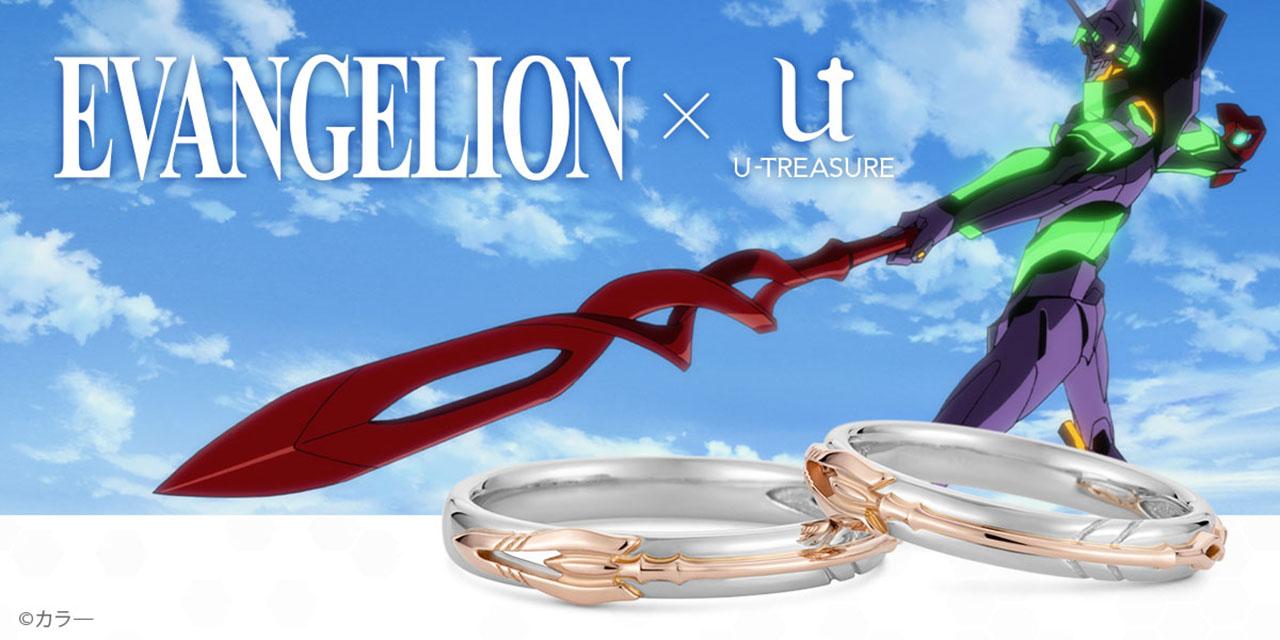 「エヴァ」カシウスの槍モチーフ結婚指輪登場!主張しつつも繊細で上品なデザイン◎