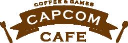 カプコンカフェ ロゴ