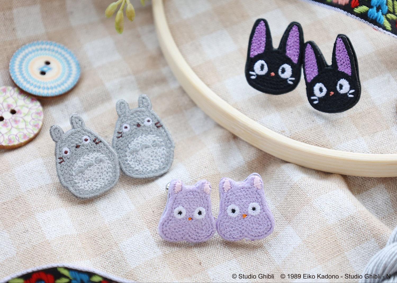 秋冬コーデにぴったり「ジブリ」トトロ・ジジ・坊ネズミの刺繍アクセが10月下旬発売!