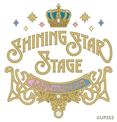 「うたの☆プリンスさまっ♪ SHINING STAR STAGE -LOVE in DREAM- ENCORE」ロゴ