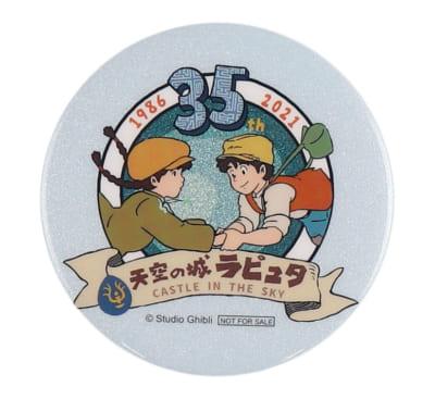 「天空の城ラピュタ」公開35周年記念 天空の城ラピュタ ポーズがいっぱいコレクション 缶ミラー