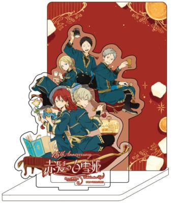 「15th Anniversary 赤髪の白雪姫コラボレーションカフェ」アクリルジオラマフィギュア
