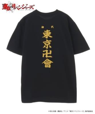 東京リベンジャーズ_HICUL(ハイカル)オリジナルグラフィックTシャツ_東京卍會 裏面