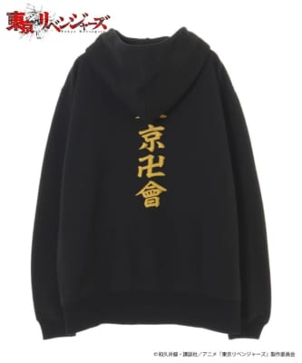 東京リベンジャーズ_HICUL(ハイカル)オリジナルグラフィックパーカー_東京卍會裏面