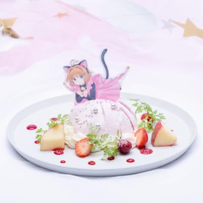 「カードキャプターさくら」コラボカフェ さくらのドールケーキ ピンクver.