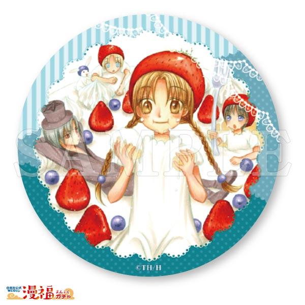 樋口橘先生デビュー25周年記念ガチャ購入特典 「学園アリス」ステッカー全5種1
