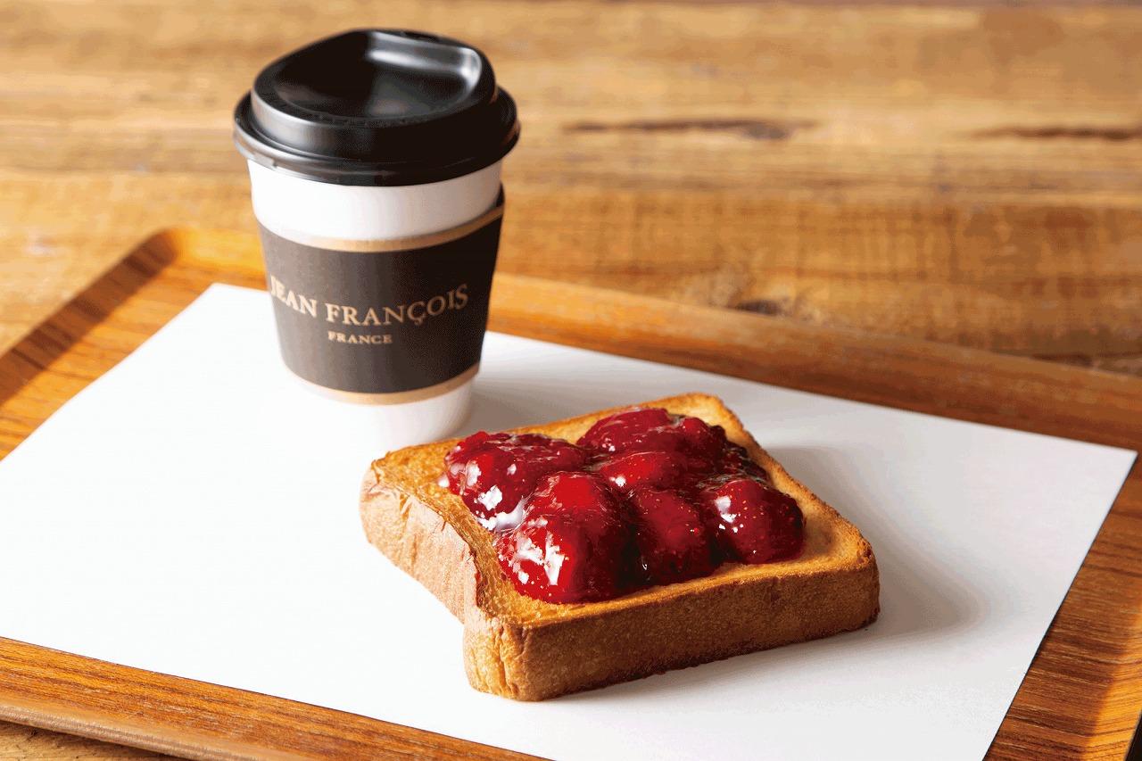 JEAN FRANCOIS(B1) 【自家製いちごジャムトースト ドリンクセット】