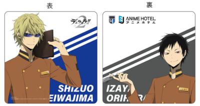 「デュラララ!!×EJアニメホテル」オリジナルクッション