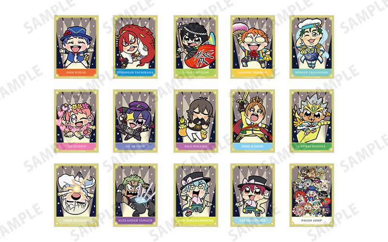 KING OF PRISM × 大川ぶくぶ 第2弾 イベント限定購入特典ブロマイド(全15種種)