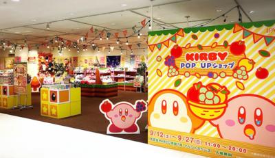 「星のカービィPOP☆UPショップ」 広島PARCOショップイメージ3