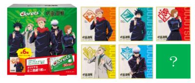 「呪術廻戦×クロレッツ」グッズ入りセット:オリジナルデザインのミニ色紙付きセット