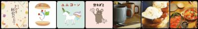 「きのう何食べた?×東京ミッドタウン日比谷&日比谷シャンテ」コラボメニュー注文特典