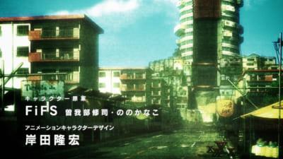 東京24区ティザーPV2