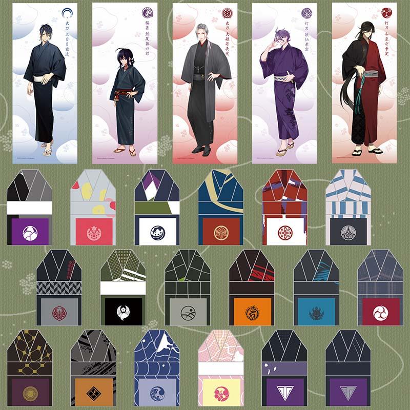 「刀剣乱舞-ONLINE- 刀剣男士てぬぐいコレクション~軽装~ 其ノ弐」コンプリートセット