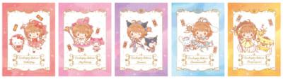 「サンリオキャラクターズ×カードキャプターさくら」