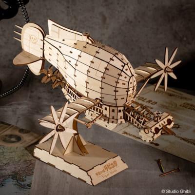 「天空の城ラピュタ」公開35周年記念キャンペーン 天空の城ラピュタ ki-gu-mi タイガーモス 1