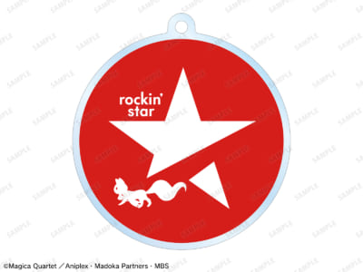 「rockin'star × 魔法少女まどか☆マギカ POP UP SHOP」イベント限定BOX購入特典 rockin'starコラボ 描き下ろしイラスト 第2弾 トレーディングアクリルキーホルダー(全10種)