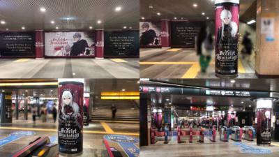 葛葉さんのソロイベント「Kuzuha Birthday Event 「Scarlet Invitation」」駅広告:渋谷駅