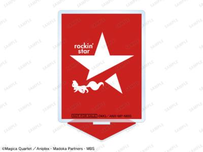 「rockin'star × 魔法少女まどか☆マギカ POP UP SHOP」イベント限定BOX購入特典 rockin'starコラボ 描き下ろしイラスト 第2弾 トレーディングアクリルスタンド(全10種)