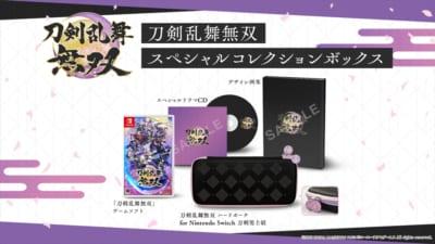刀剣乱舞無双「スペシャルコレクションボックス」
