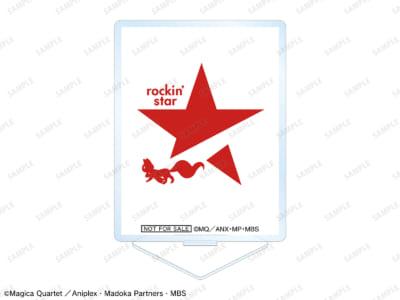 「rockin'star × 魔法少女まどか☆マギカ POP UP SHOP」イベント限定BOX購入特典 rockin'starコラボ ロゴ 第2弾 アクリルスタンド ver.B ANIPLEX+/ARMA BIANCA限定特典