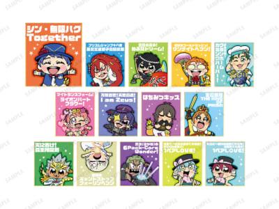 KING OF PRISM × 大川ぶくぶ 第2弾 トレーディングミニ色紙(全14種)