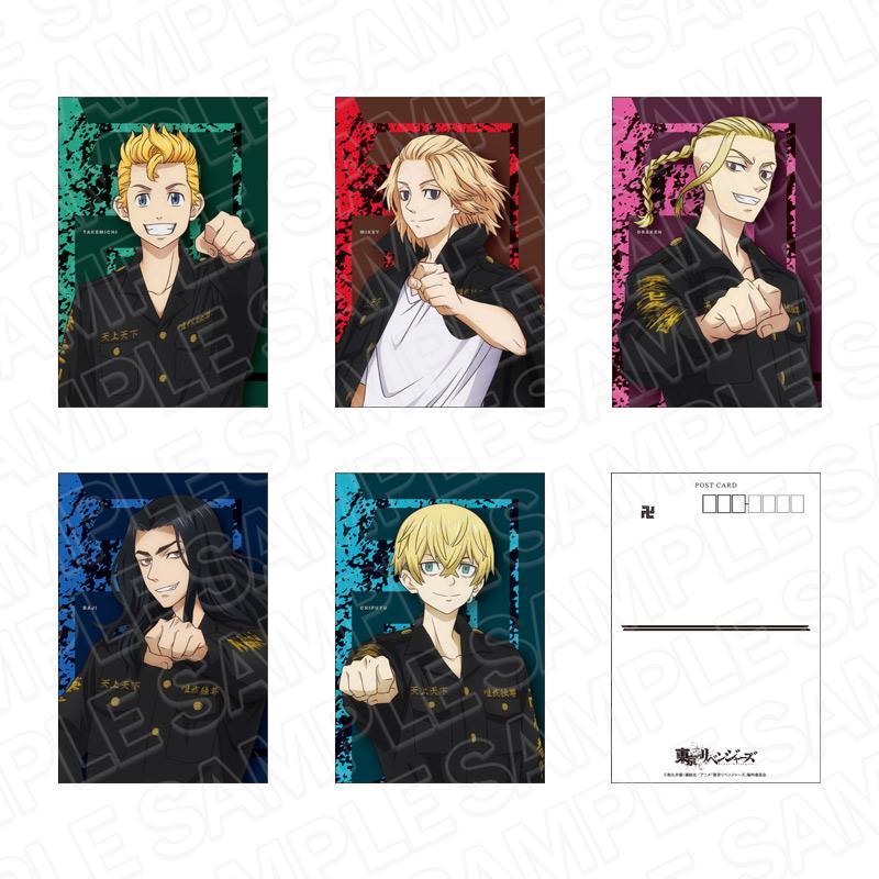 TVアニメ「東京リベンジャーズ」×THEキャラCAFÉポストカードセット