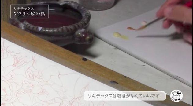 荒川弘 画材