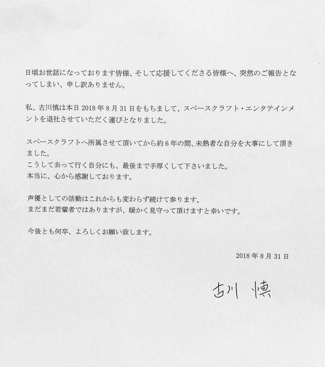 エンタテインメント スペース クラフト