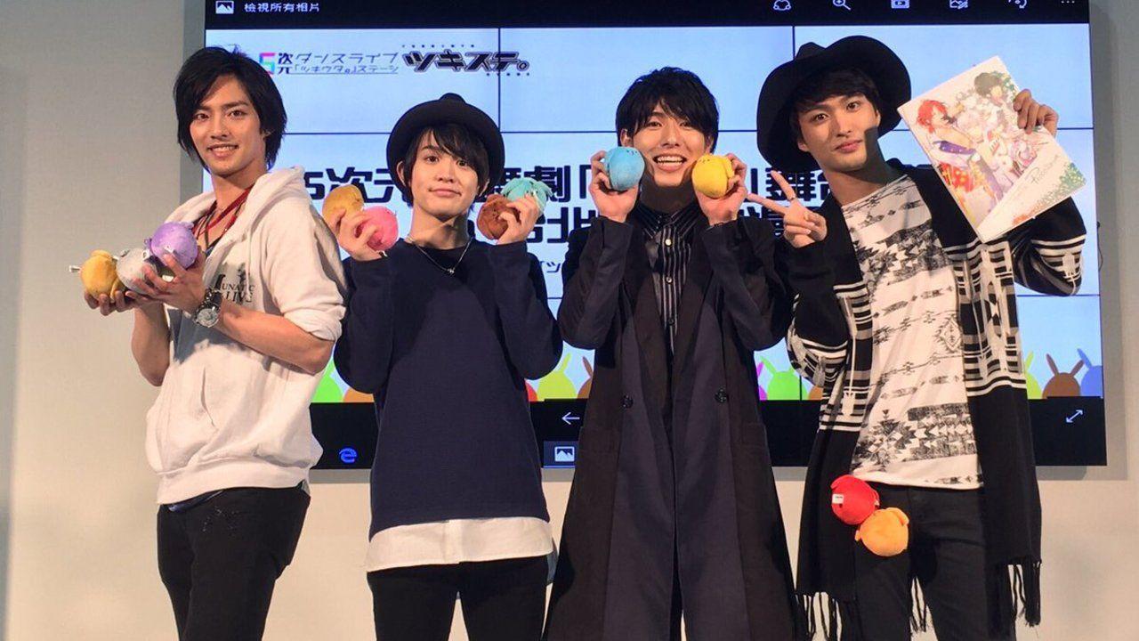 『ツキステ。』台湾イベントから帰国した土井一海さん、鷲尾修斗さん等「日本のアニメの力」を実感!