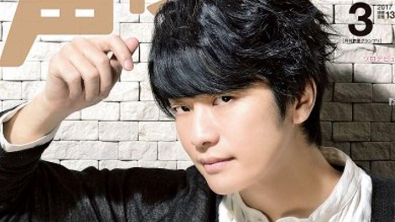こんな38歳がいるのか!?福山潤さんがイケメン過ぎる声優グランプリ3月号の表紙が公開!