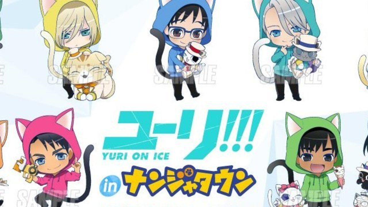 可愛すぎて辛い……『ユーリ!!! on ICE』×ナンジャタウンよりねこ耳パーカー姿の9人が公開!