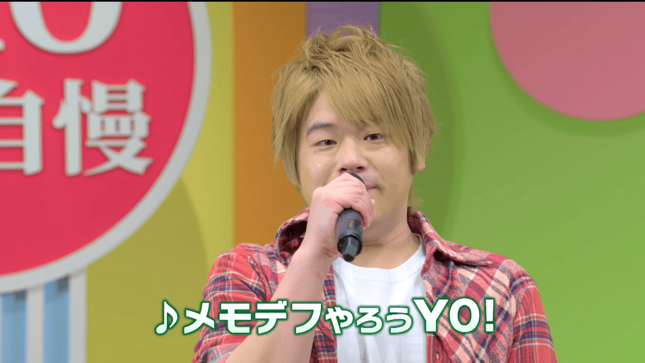 松岡禎丞さんがのど自慢に出場!?『SAO』の新CMで熱のこもった歌唱を披露し今回も魅力を最大限に発揮!