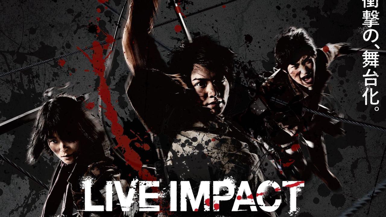 舞台『進撃の巨人』キャスト第2弾発表!リヴァイ役には遠藤雄弥さん!先行チケットの発売もいよいよスタート!