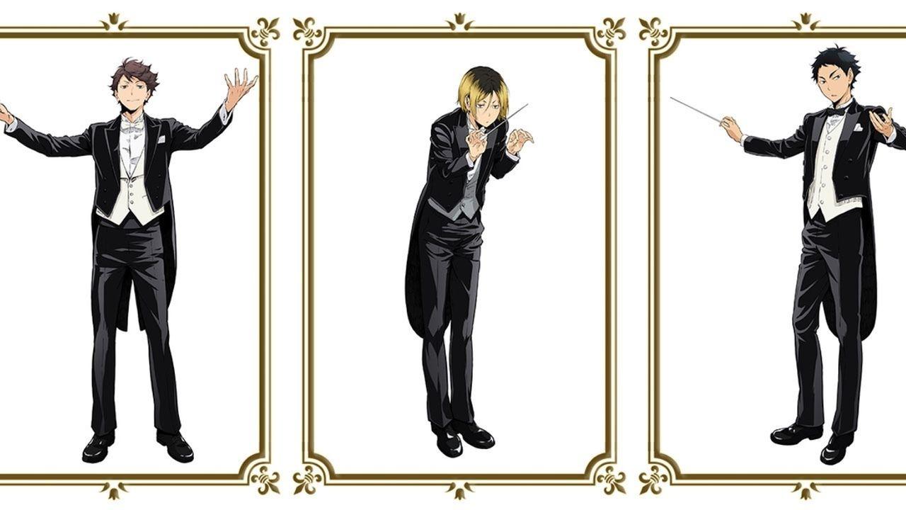『ハイキュー!!』オーケストラコンサートより及川、研磨、赤葦、白布のイラスト解禁!グッズ情報も公開!