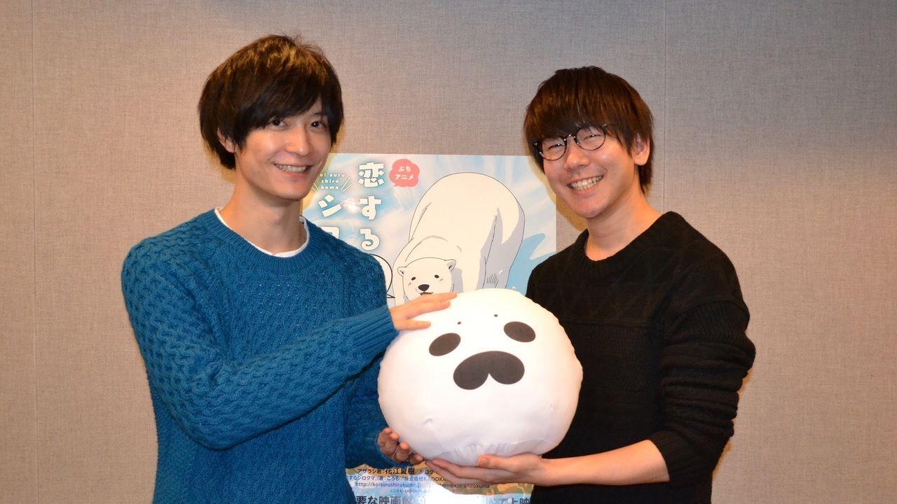 『恋するシロクマ』が劇場にてぷちアニメ化に!花江夏樹さんと梅原裕一郎さんからのコメント&アフレコ風景も到着!